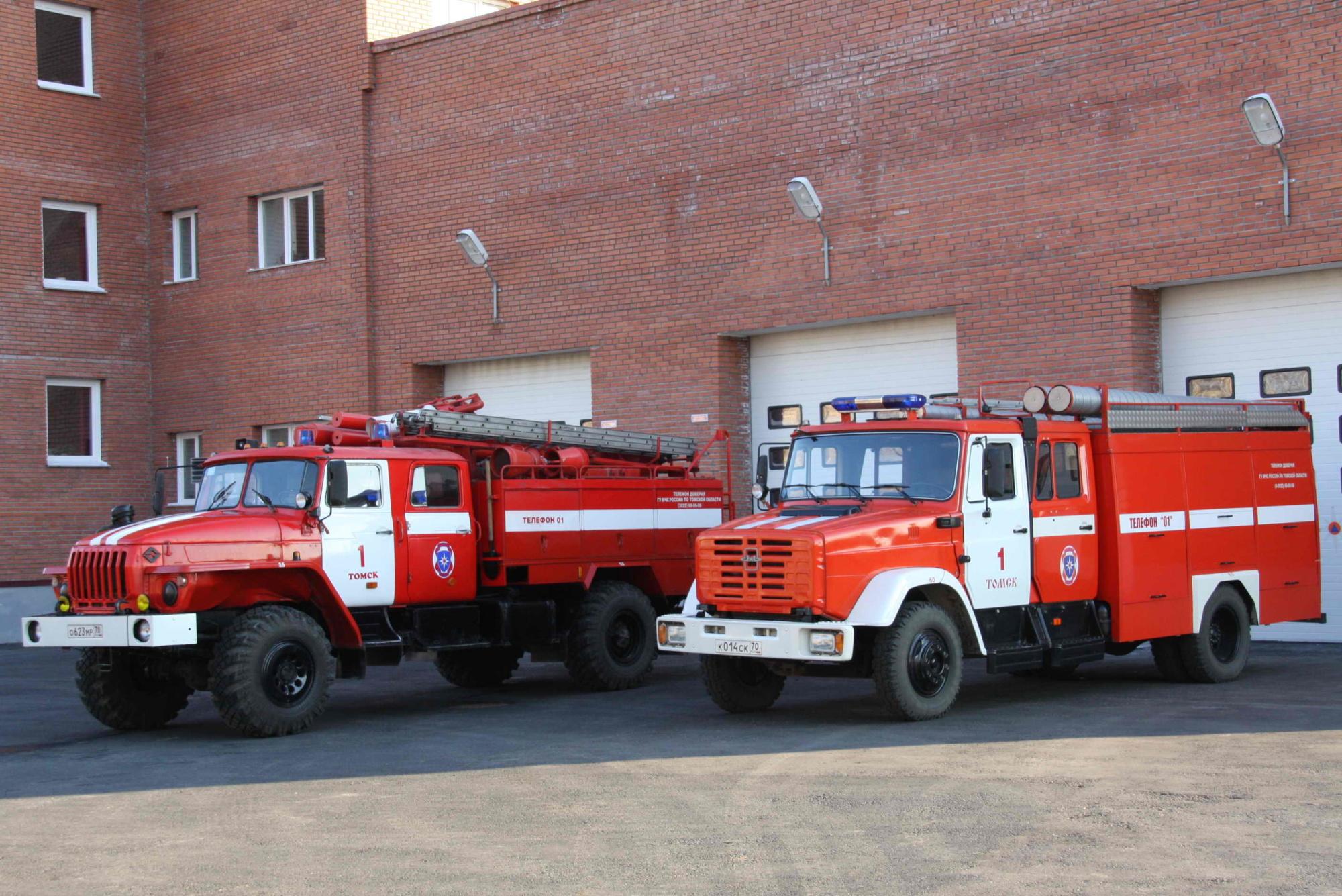 они играют фото конкурс лучшая пожарная часть москва объявления